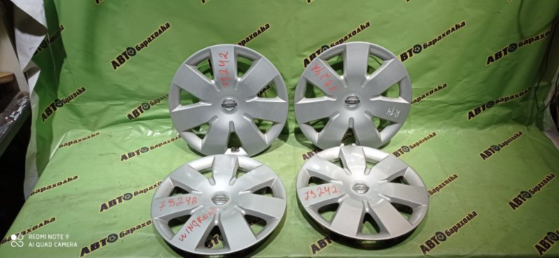 Колпаки на колеса Nissan Wingroad Y12 HR15(DE) 2011