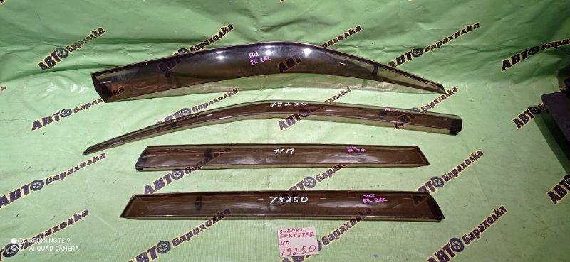 Ветровики комплект Subaru Forester SHJ FB20ASZNXA 2011