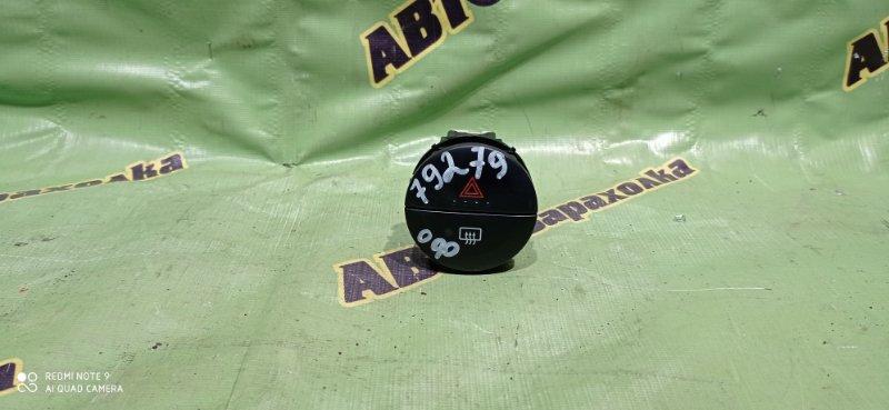 Кнопка аварийной сигнализации Nissan X-Trail NT30