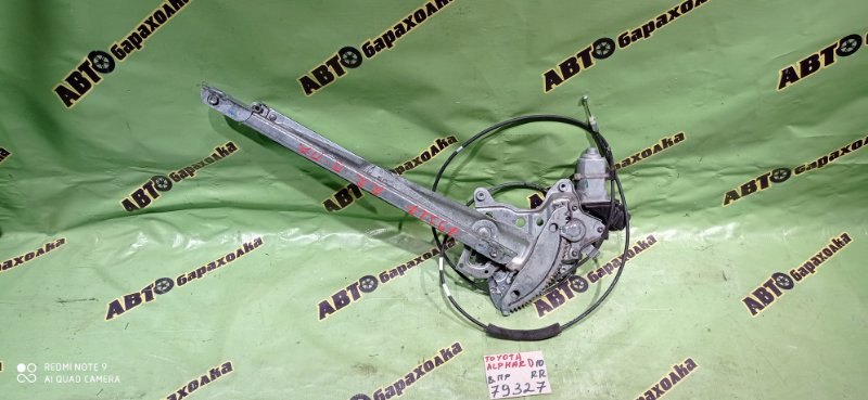 Стеклоподъемник Toyota Alphard MNH10 1MZ-FE 2005 задний правый
