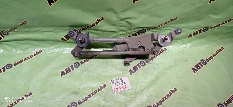Механизм дворников Toyota Belta SCP92 2SZ-FE 2006
