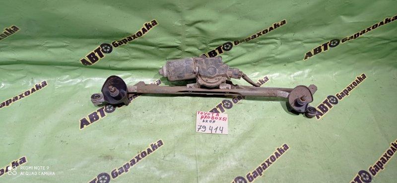 Механизм дворников Toyota Probox NCP51 1NZ-FE 2004