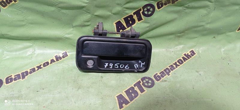 Ручка двери внешняя Isuzu Rodeo TFS55F 4JB1T 1992 передняя правая