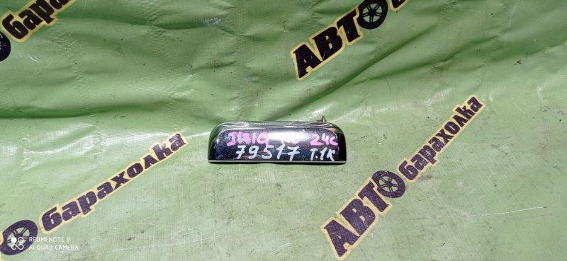Ручка двери внешняя Daihatsu Terios Kid J131G EF-DEM 2001 задняя левая