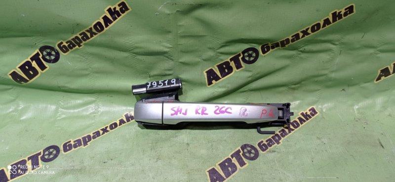 Ручка двери внешняя Subaru Forester SHJ FB20ASZNXA 2011 задняя правая