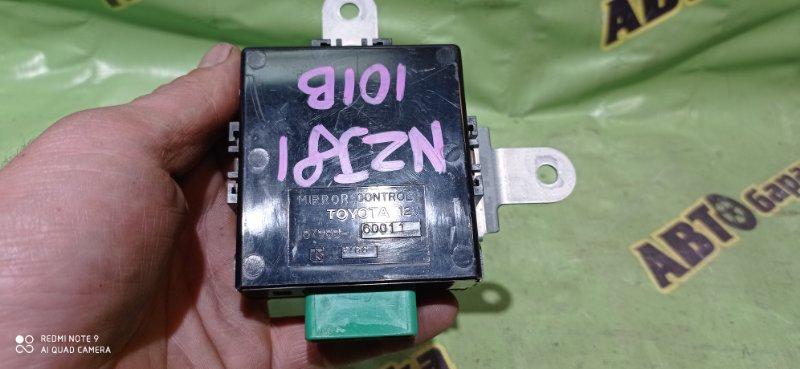 Блок управления зеркалами Toyota Land Cruiser HZJ81 1HZ 1996