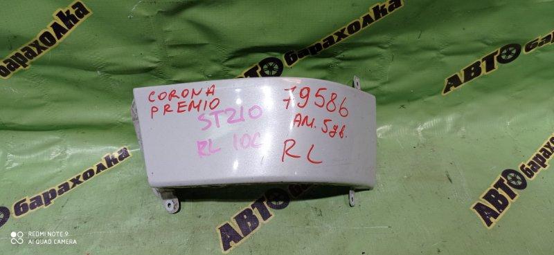 Планка под стоп Toyota Corona Premio ST210 3S-FSE 2001 задняя левая