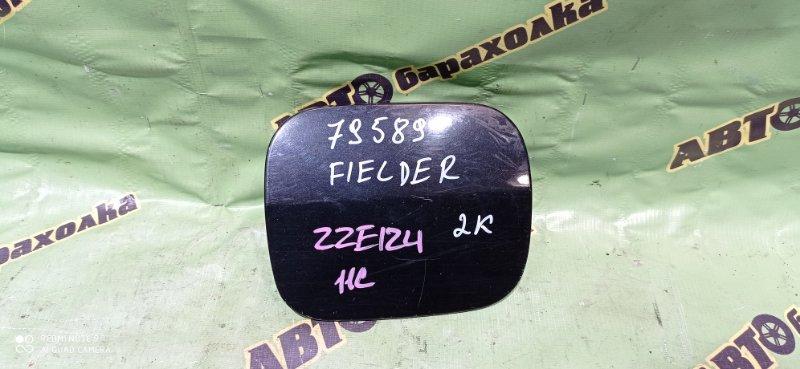 Лючок бензобака Toyota Corolla Fielder ZZE124 1ZZ-FE 2005