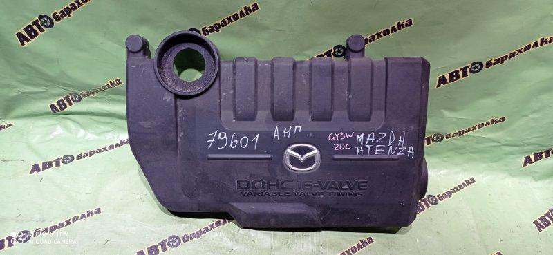 Декоративная крышка двс Mazda Atenza GY3W L3VE 2003