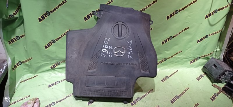 Декоративная крышка двс Mazda Cx-7 ER3P L3-VDT 2007