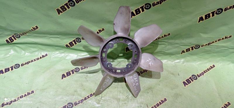 Вентилятор вискомуфты Toyota Hiace Regius KCH40 1KZ-TE 1998