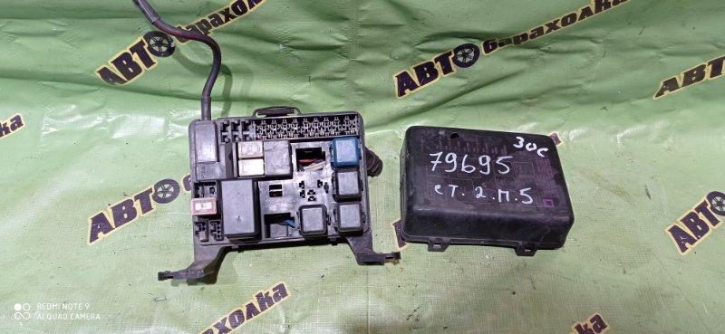 Блок предохранителей под капот Isuzu Rodeo TFS55F 4JB1T 1992