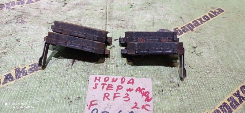 Колодки тормозные Honda Step Wagon RF3 K20A 2001 задние
