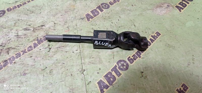 Рулевой карданчик Nissan Bluebird Sylphy QG10 QG18(DE) 2004