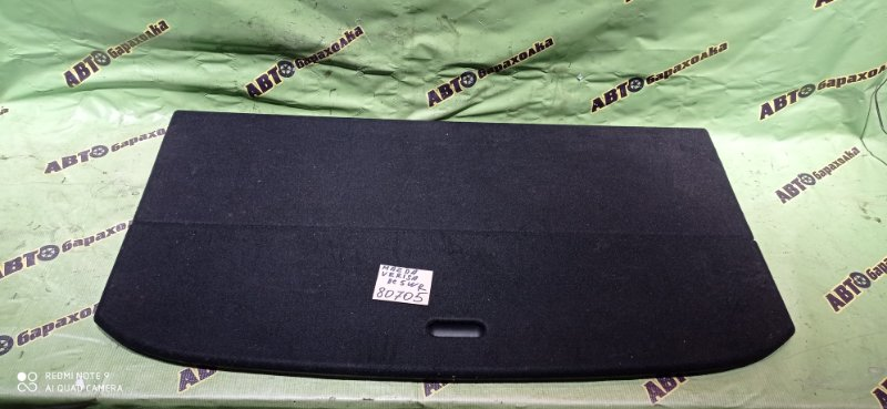 Полка багажника Mazda Verisa DC5W ZY 2005 задняя