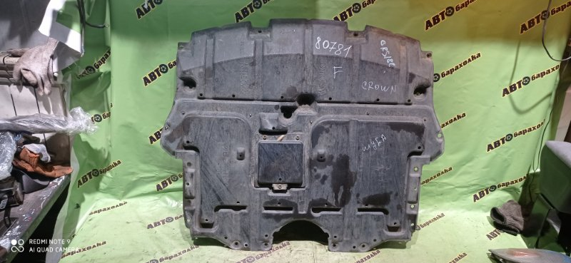 Защита двигателя Toyota Crown GRS182 3GR-FSE 2004