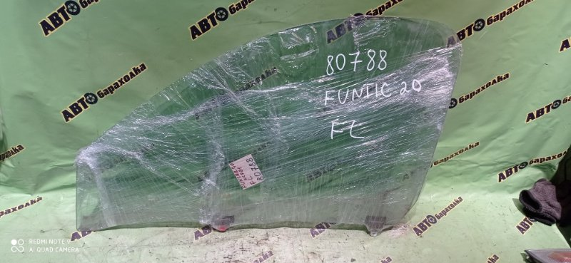 Стекло двери Toyota Funcargo NCP20 2NZ-FE 2003 переднее левое