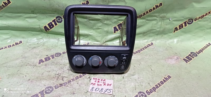 Климат-контроль Honda Cr-V RD1 B20B 1997