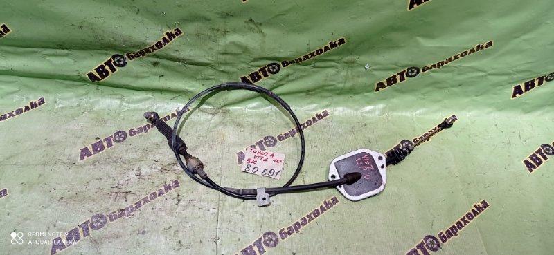 Трос переключения акпп Toyota Vitz SCP10 1SZ-FE