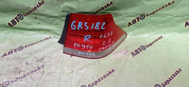 Стоп Toyota Crown GRS182 3GR-FSE 2004 задний правый