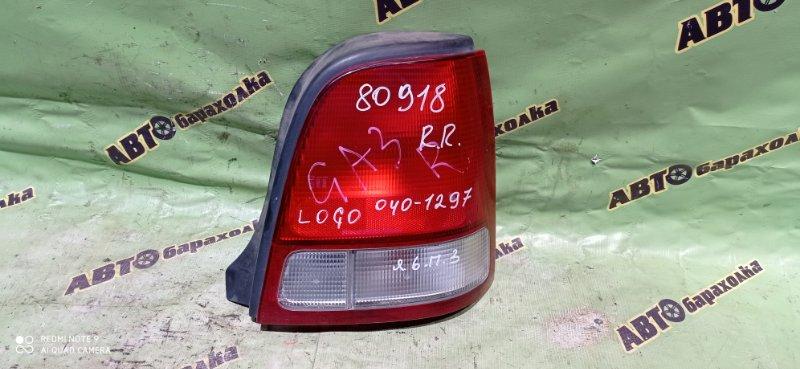 Стоп Honda Logo GA3 D13B 1999 задний правый