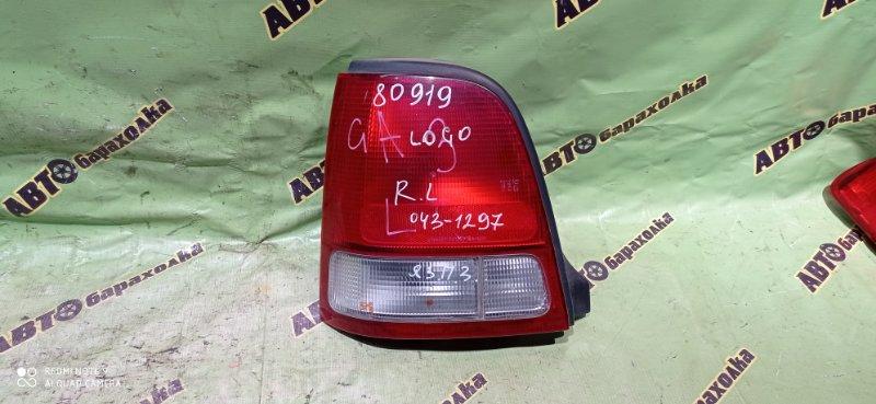 Стоп Honda Logo GA3 D13B 1999 задний левый