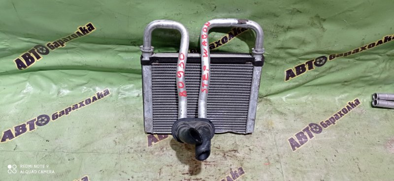 Радиатор печки Honda Step Wagon RF3 K20A 2001