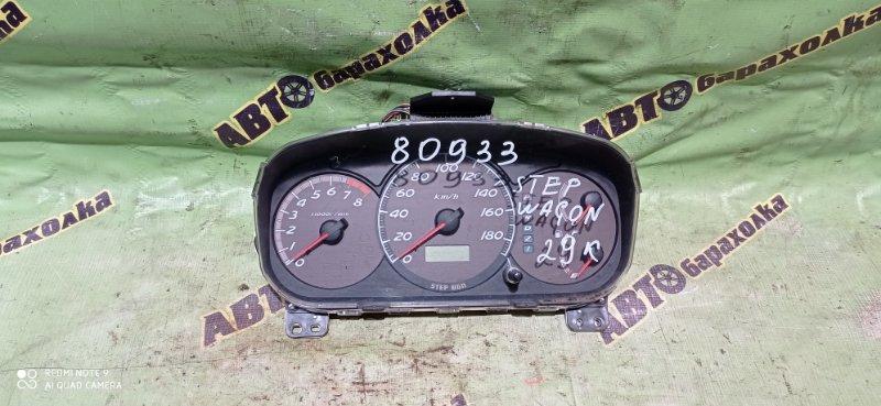 Спидометр Honda Step Wagon RF3 K20A 2001