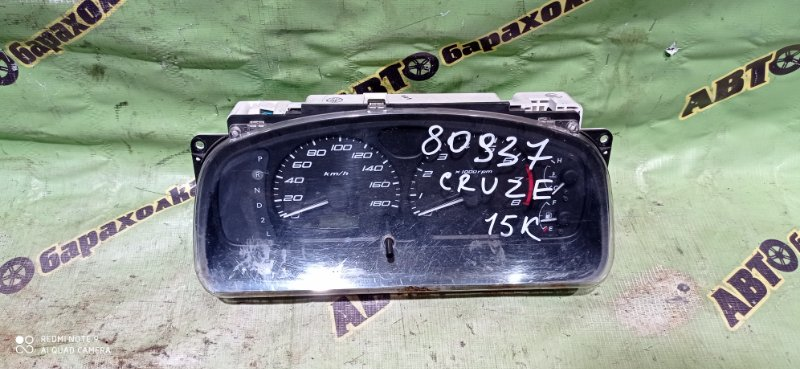 Спидометр Chevrolet Cruze HR51S M13A 2003