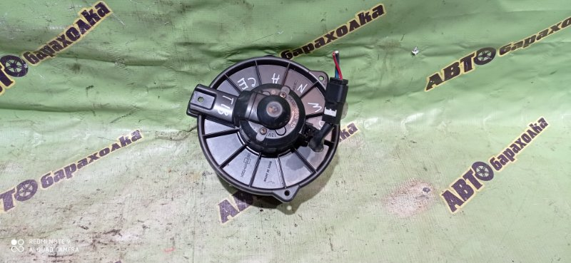 Мотор печки Toyota Townace CR51 2C 1997