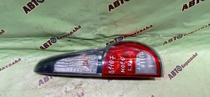 Стоп Nissan Moco MG33S R06A 2012 задний правый