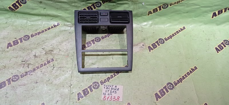 Консоль магнитофона Toyota Caldina ST215 3S-FE 1999