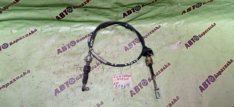 Трос переключения акпп Toyota Funcargo NCP20 2NZ-FE 2003