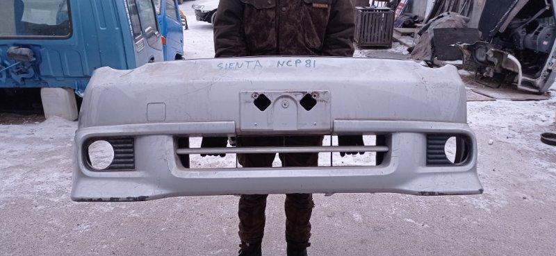 Бампер Toyota Sienta NCP81 1NZ передний