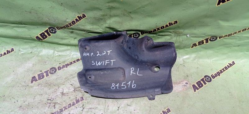 Подкрылок Suzuki Swift HT51S M13A 2005 задний левый