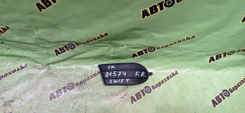 Заглушка бампера Suzuki Swift ZC11S M13A 2006 передняя правая