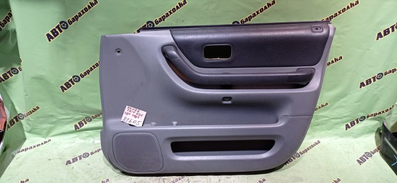 Обшивка дверей Honda Cr-V RD1 B20B 1997 передняя правая