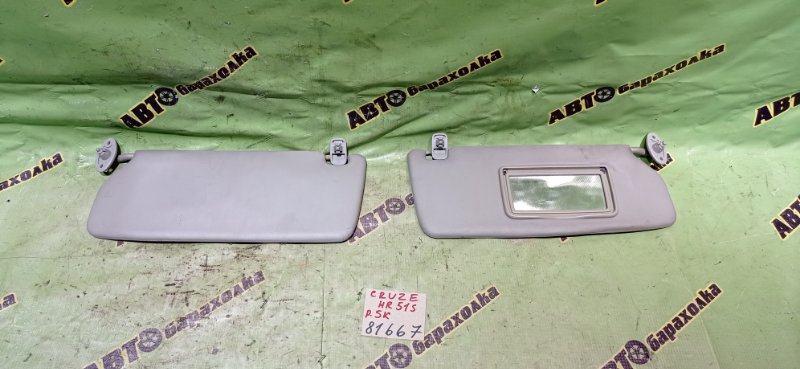 Козырек солнцезащитный Chevrolet Cruze HR51S M13A 2003