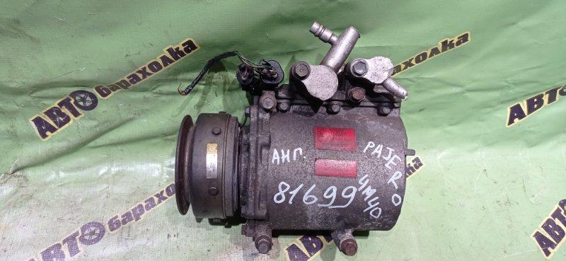 Компрессор кондиционера Mitsubishi Delica PE8W 4M40 1994