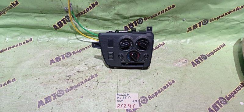 Климат-контроль Nissan Nv350 Caravan CW8E26 YD25 2013