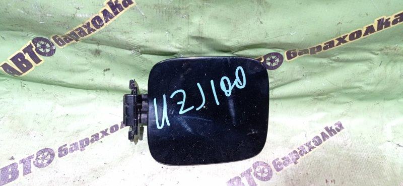 Лючок бензобака Toyota Land Cruiser UZJ100 2UZ-FE 2003