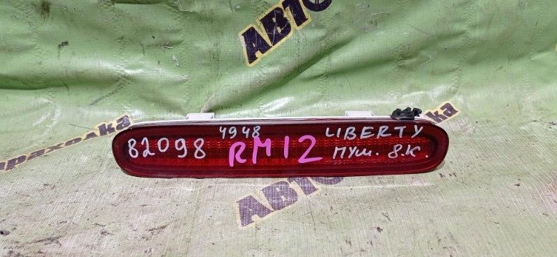 Стоп сигнал в салоне Nissan Liberty RM12 QR20(DE) 2002