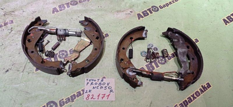 Колодки тормозные Toyota Probox NCP50 2NZ-FE 2004 задние