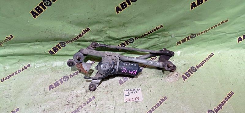 Механизм дворников Nissan Liberty RM12 QR20(DE) 2002