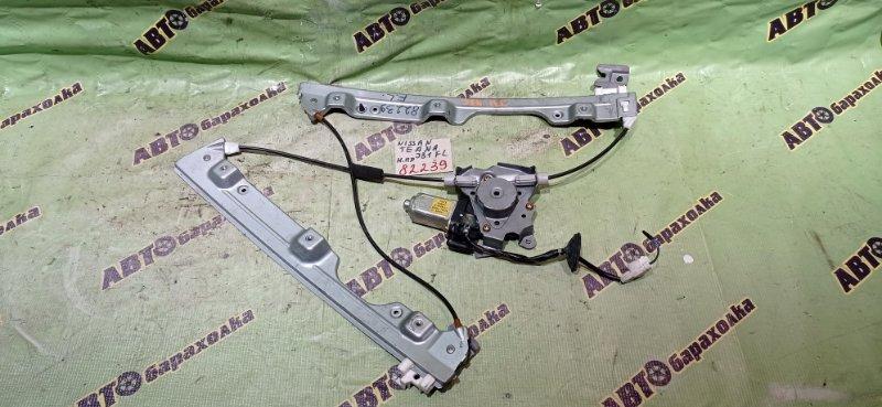Стеклоподъемник Nissan Teana J31 VQ23(DE) 2003 передний левый