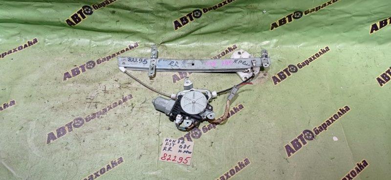 Стеклоподъемник Honda Fit GD1 L13A 2007 задний правый