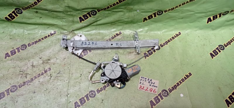 Стеклоподъемник Honda Fit GD1 L13A 2001 задний левый
