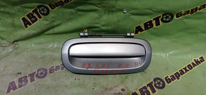 Ручка задней двери Nissan Liberty RM12 QR20(DE) 2002 задняя