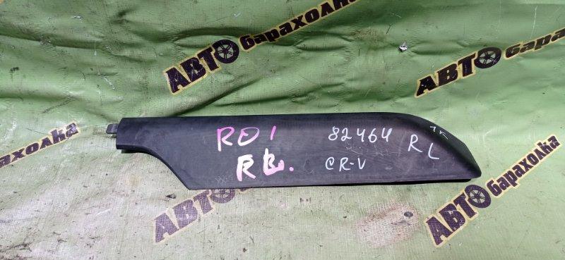 Крышка рейлинга Honda Cr-V RD1 B20B 1997 задняя левая