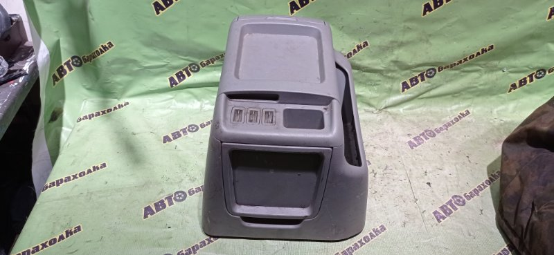 Подлокотник Toyota Alphard MNH10 1MZ-FE 2005
